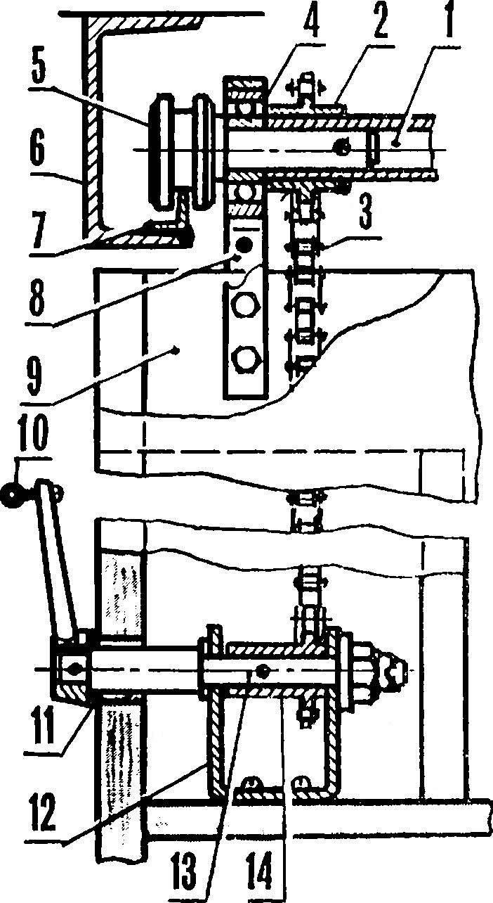 Устройство цепной передачи для перемещения перегородки.