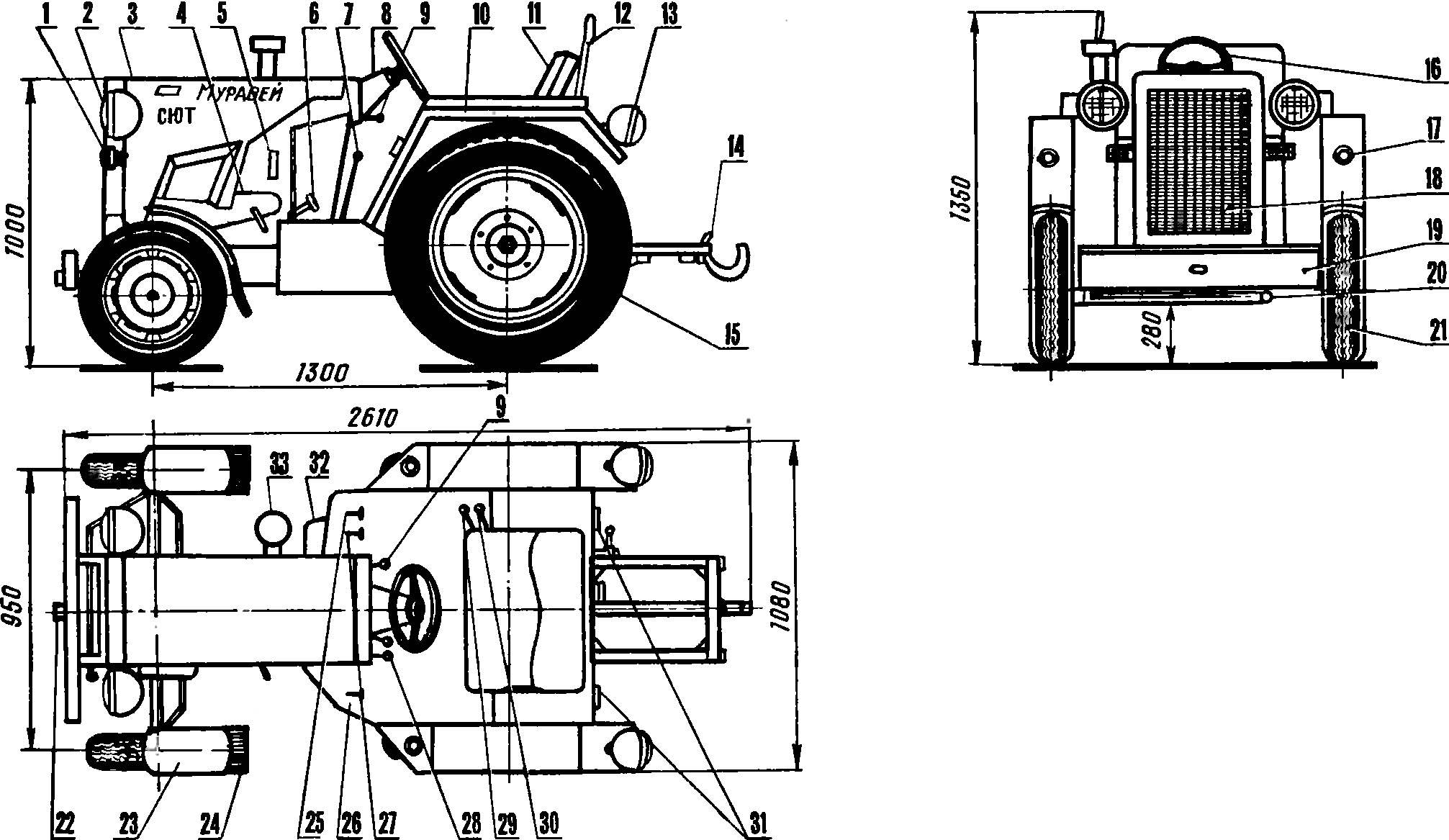 Рис. 1. Компоновка мини-трактора «Муравей».