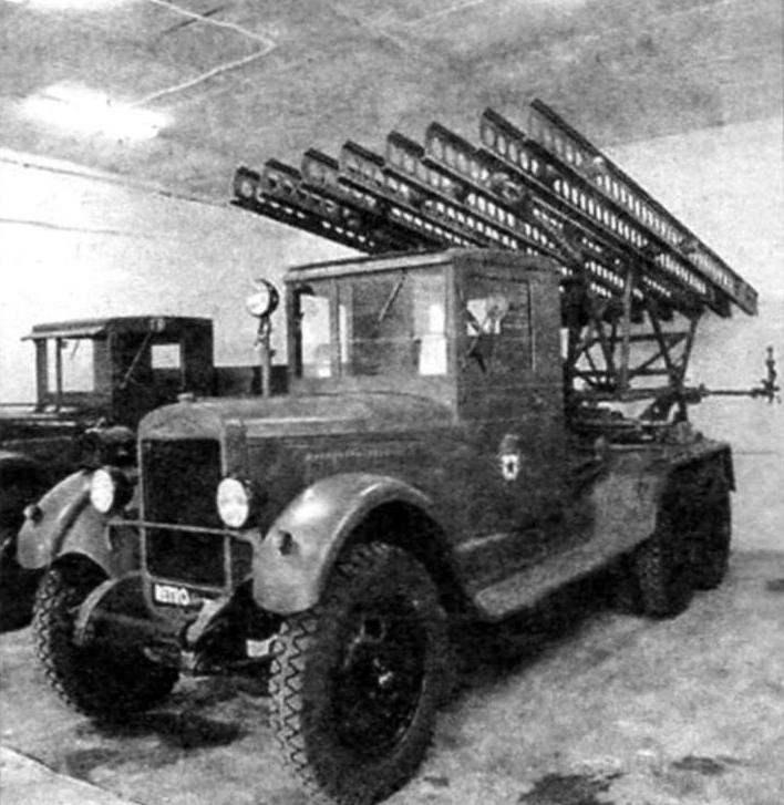 Установка МУ-2