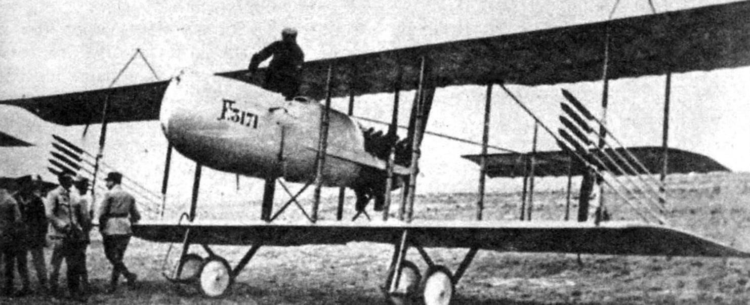 Самолёт Farman НF-40 с реактивными снарядами конструкции Ла Прие