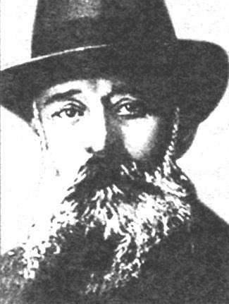 Н.И. Тихомиров