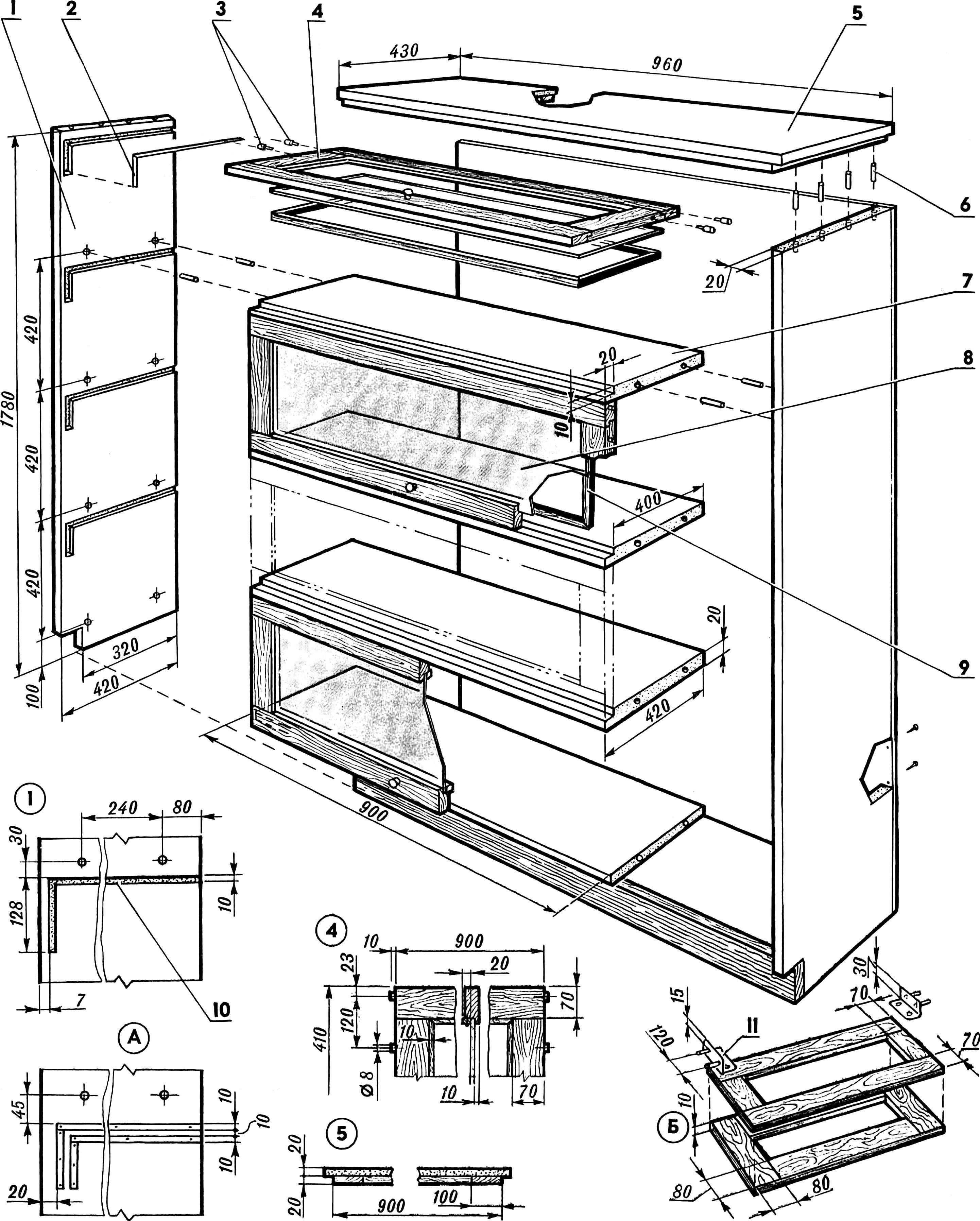 Шкаф книголюба моделист-конструктор.