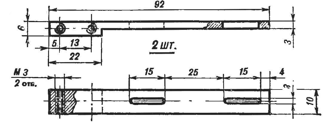 Рис. 7. Моторама (алюминиевый сплав АМГ)