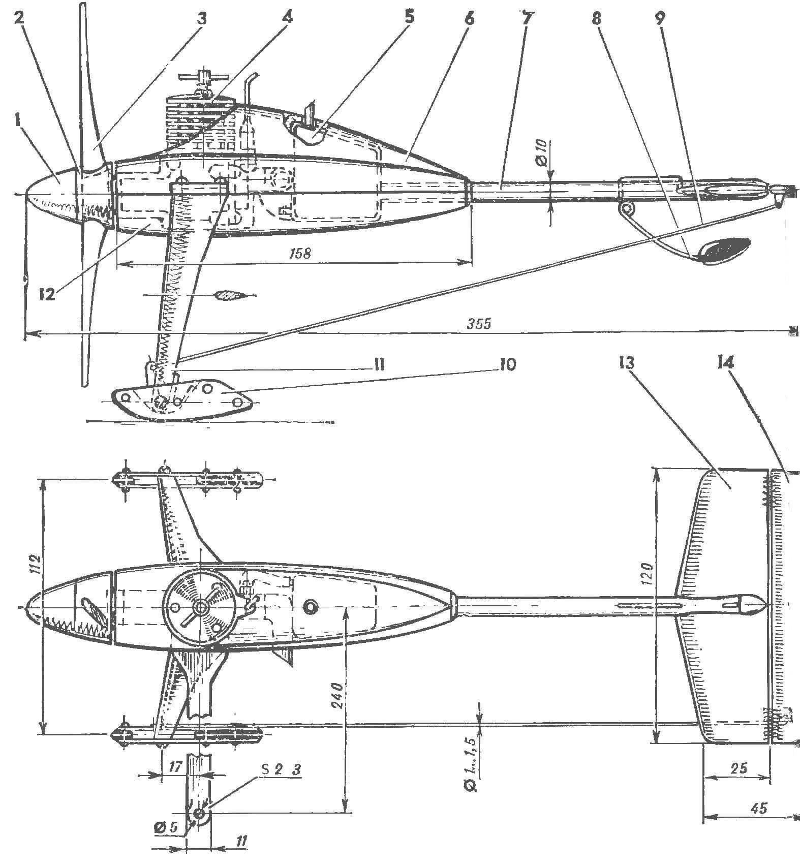 Гоночная кордовая модель аэросаней