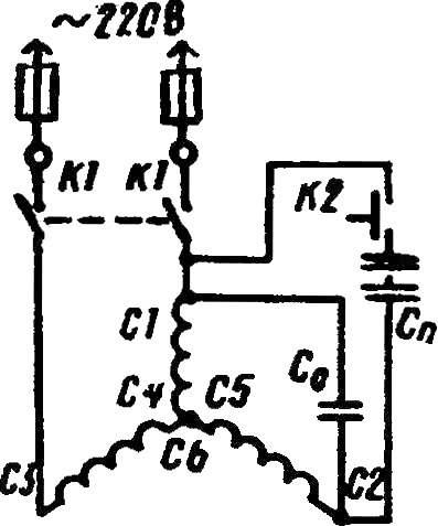 Рис. 5. Схема включения фрезы в однофазную сеть.