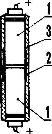 Рис. 6. Соединение электролитических конденсаторов.