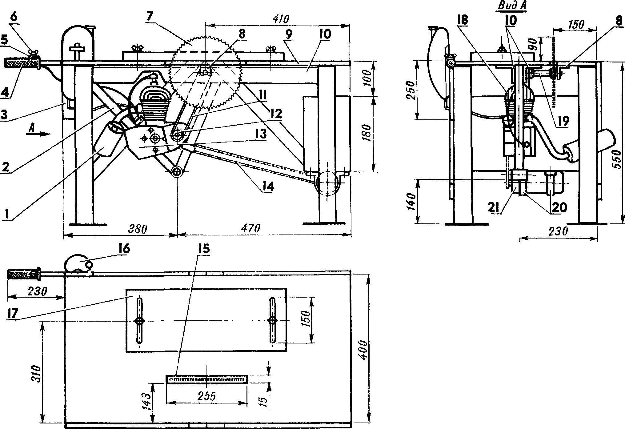 Fig. 1. Gasoline chain saw machine is the generator.