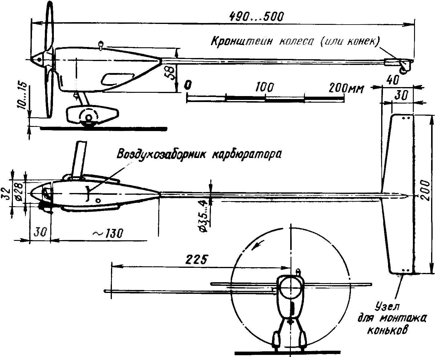 Рис. 1. Кордовая гоночная модель аэромобиля с двигателем рабочим объемом 1,5 см3.