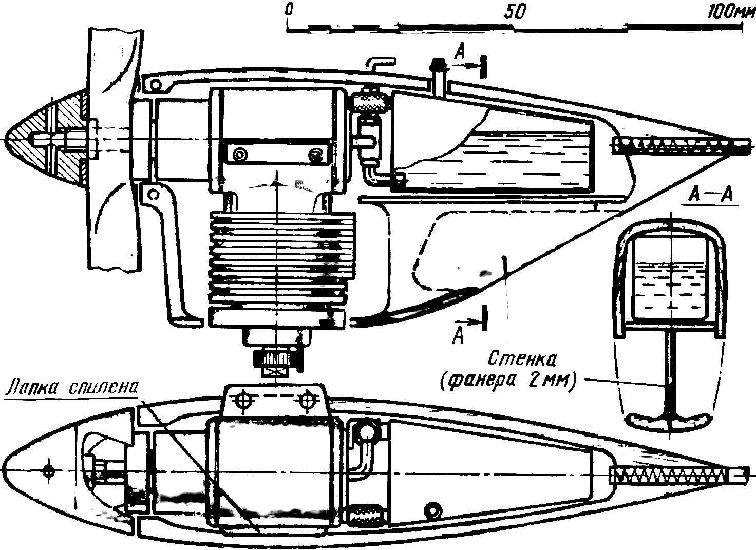 Рис. 2. Конструкция модели.