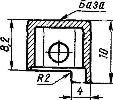 Рис. 4. Доработка двигателя поршня МДС.