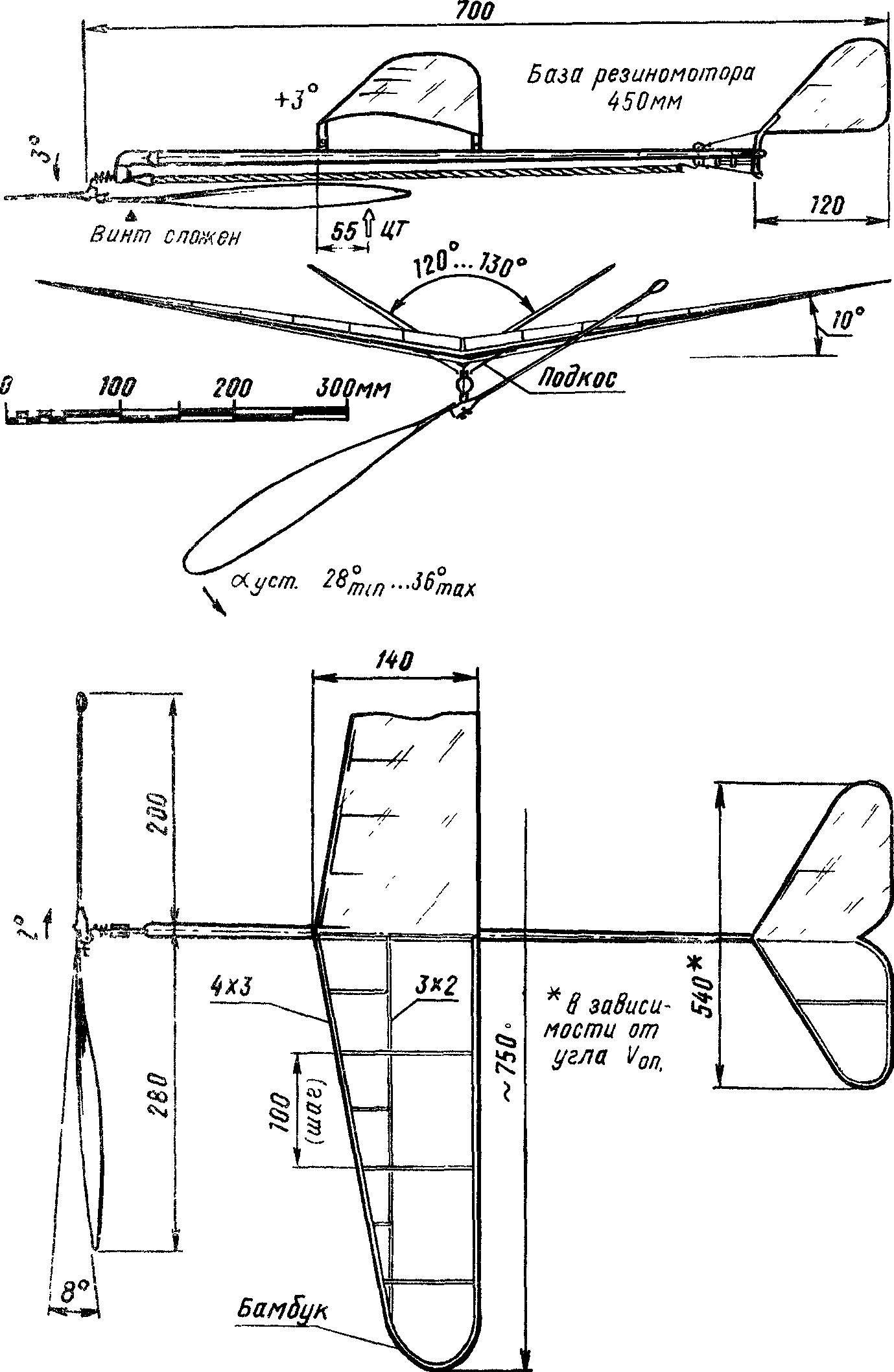 Резиномоторный самолет своими руками чертежи 97