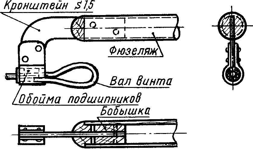Рис. 3. Передняя часть фюзеляжа с подшипниковым узлом.
