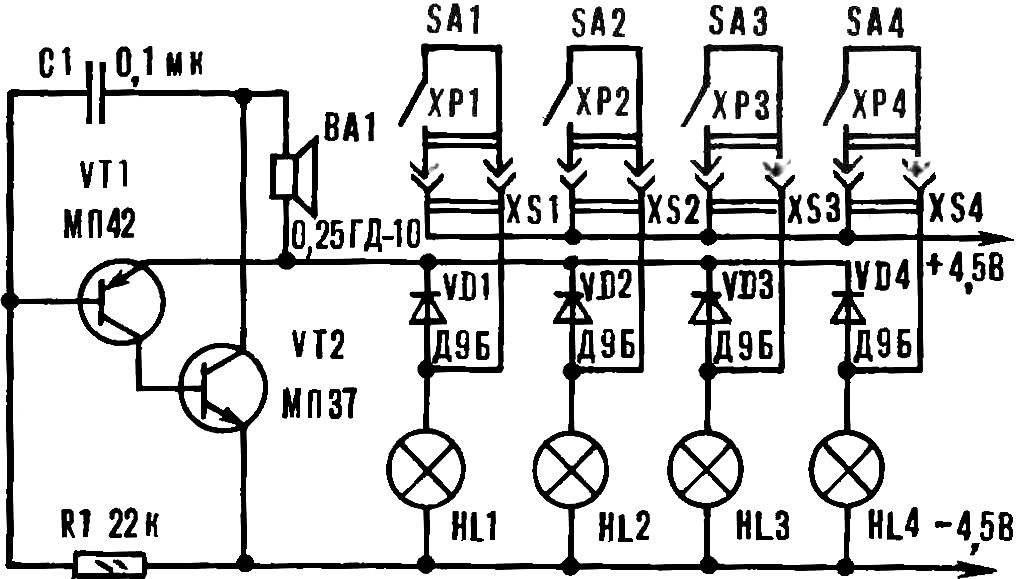 Рис. 2. Принципиальная схема сигнализатора.