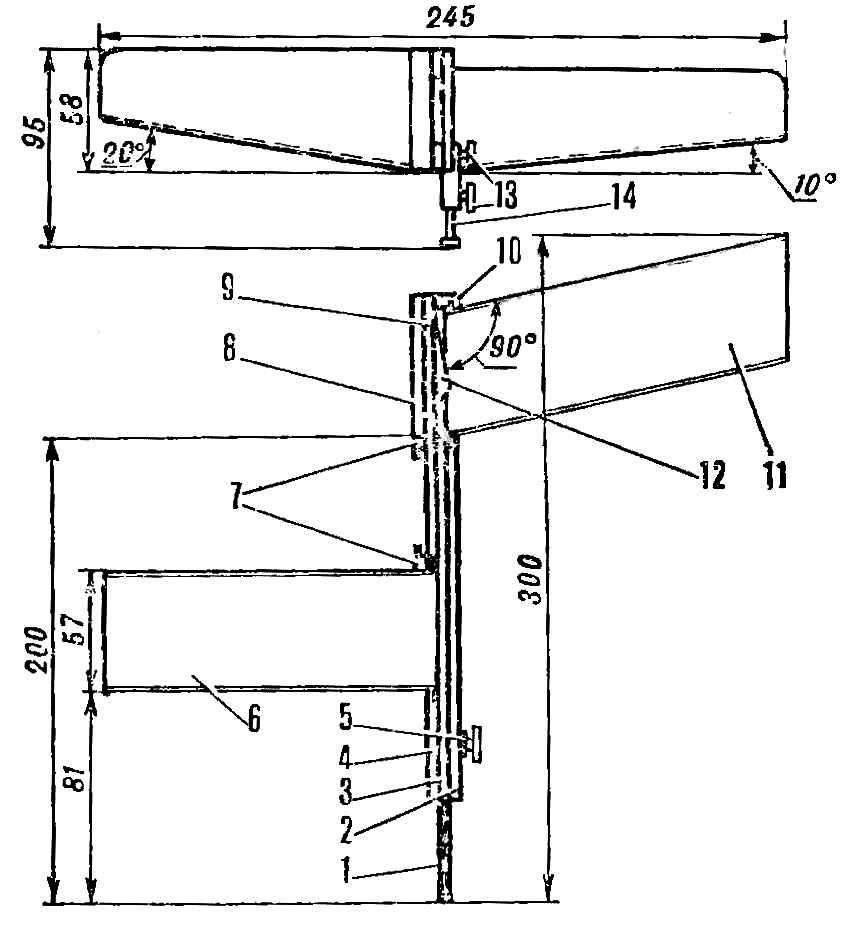 Р и с. 2. Конструкция приставки