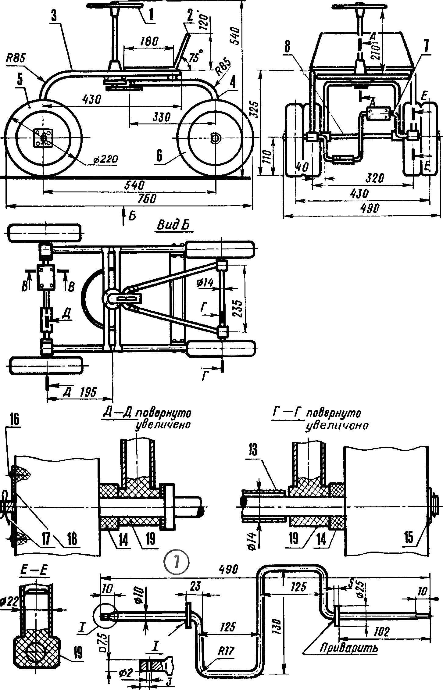 Веломобиль своими руками инструкция 76
