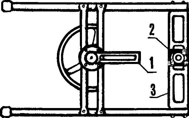 Передняя рама (вид снизу).