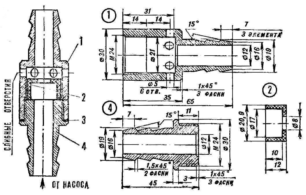 Устройство автоматического сливного клапана