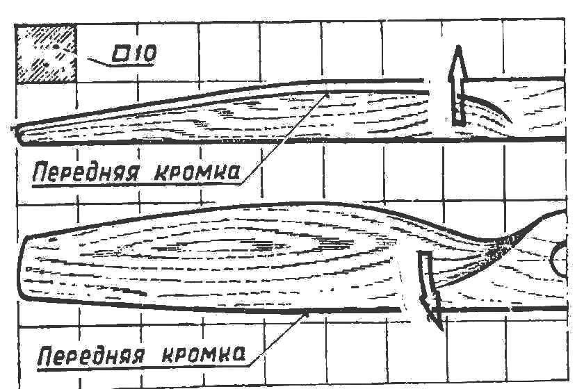 Рис. 6. Воздушный винт длв двигателя МК-17 «Юниор»