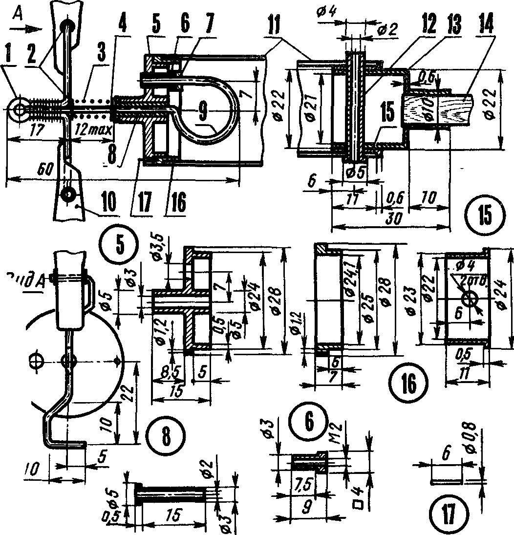 Motor part.