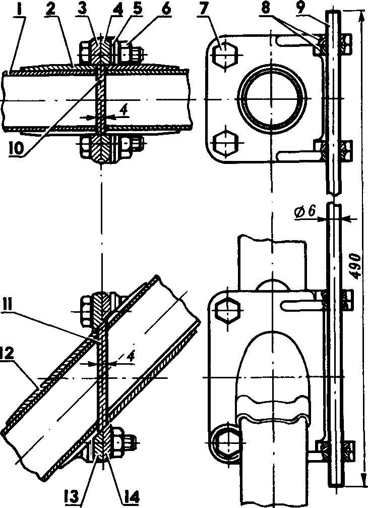 Scheme of Assembly of joints.