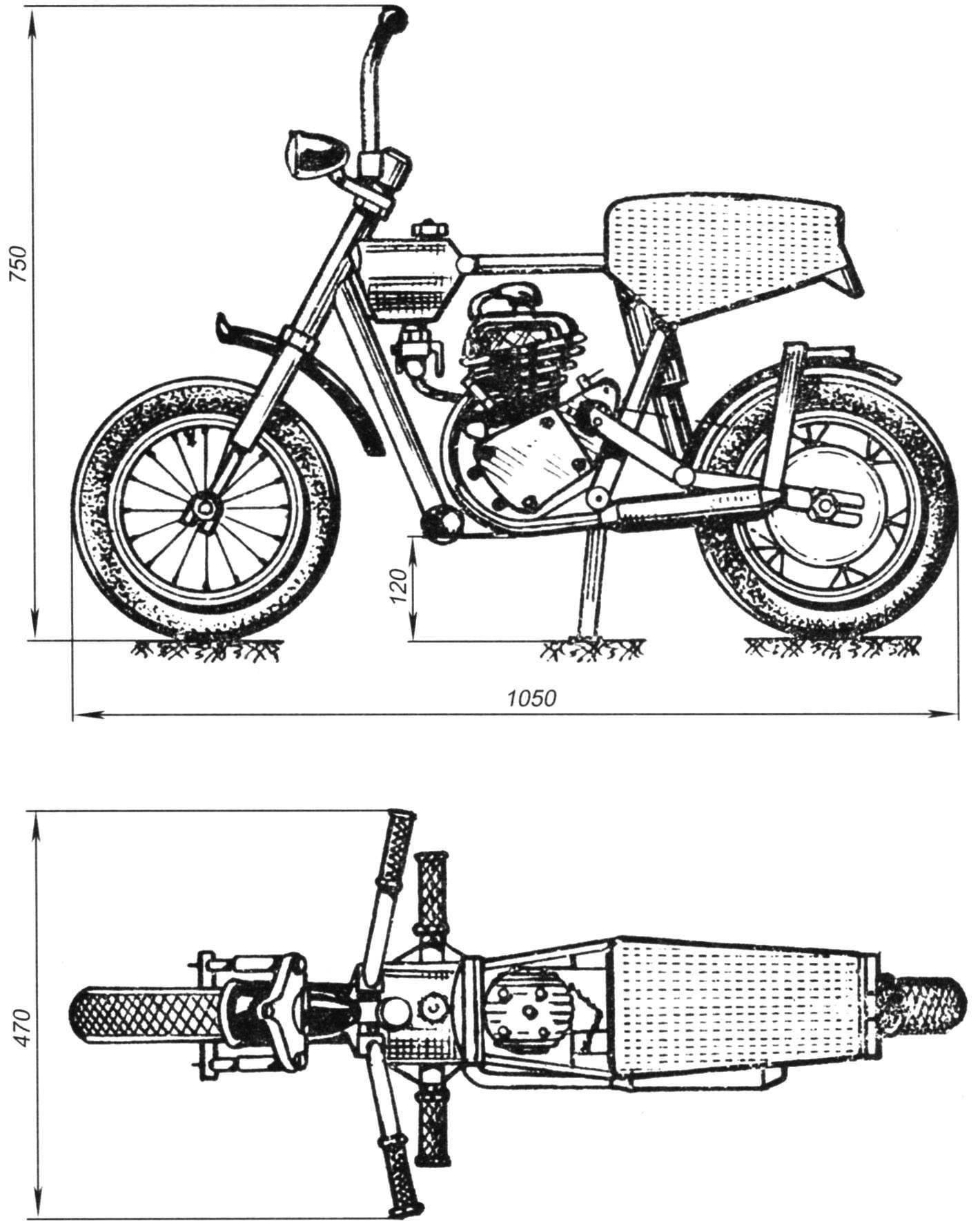 Микромотоцикл «Кузнечик»