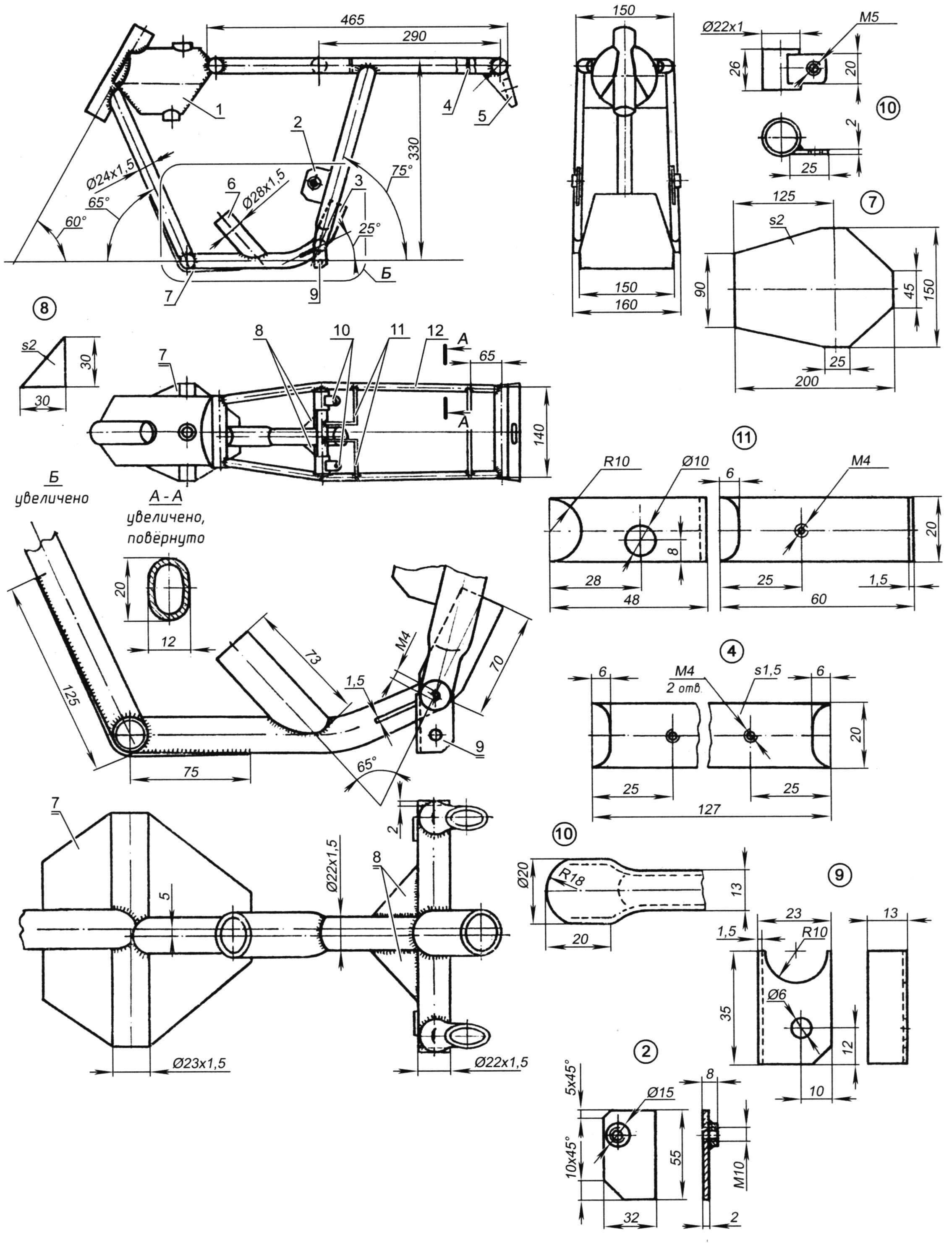 Рама микромотоцикла «Кузнечик»