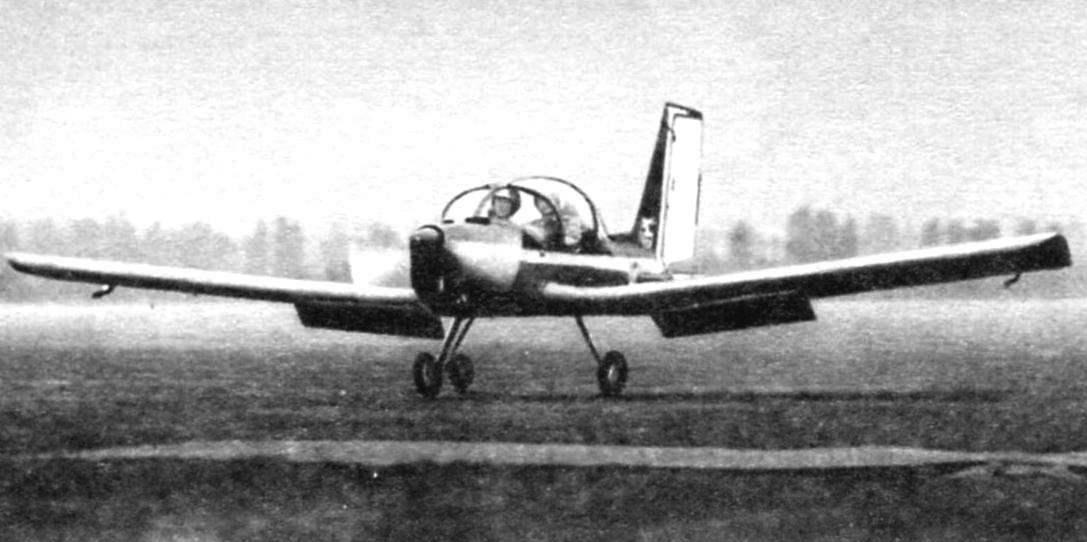 Двухместный учебно-спортивный самолёт «Дельфин»