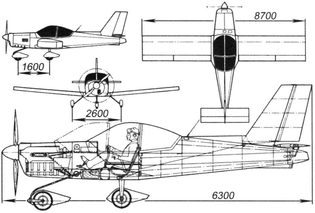 Двухместный учебно-спортивный самолёт «Лидер»