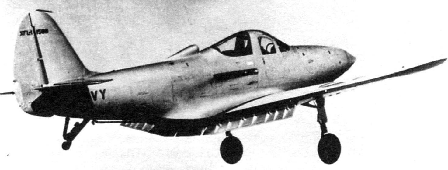 Истребитель XFL-1
