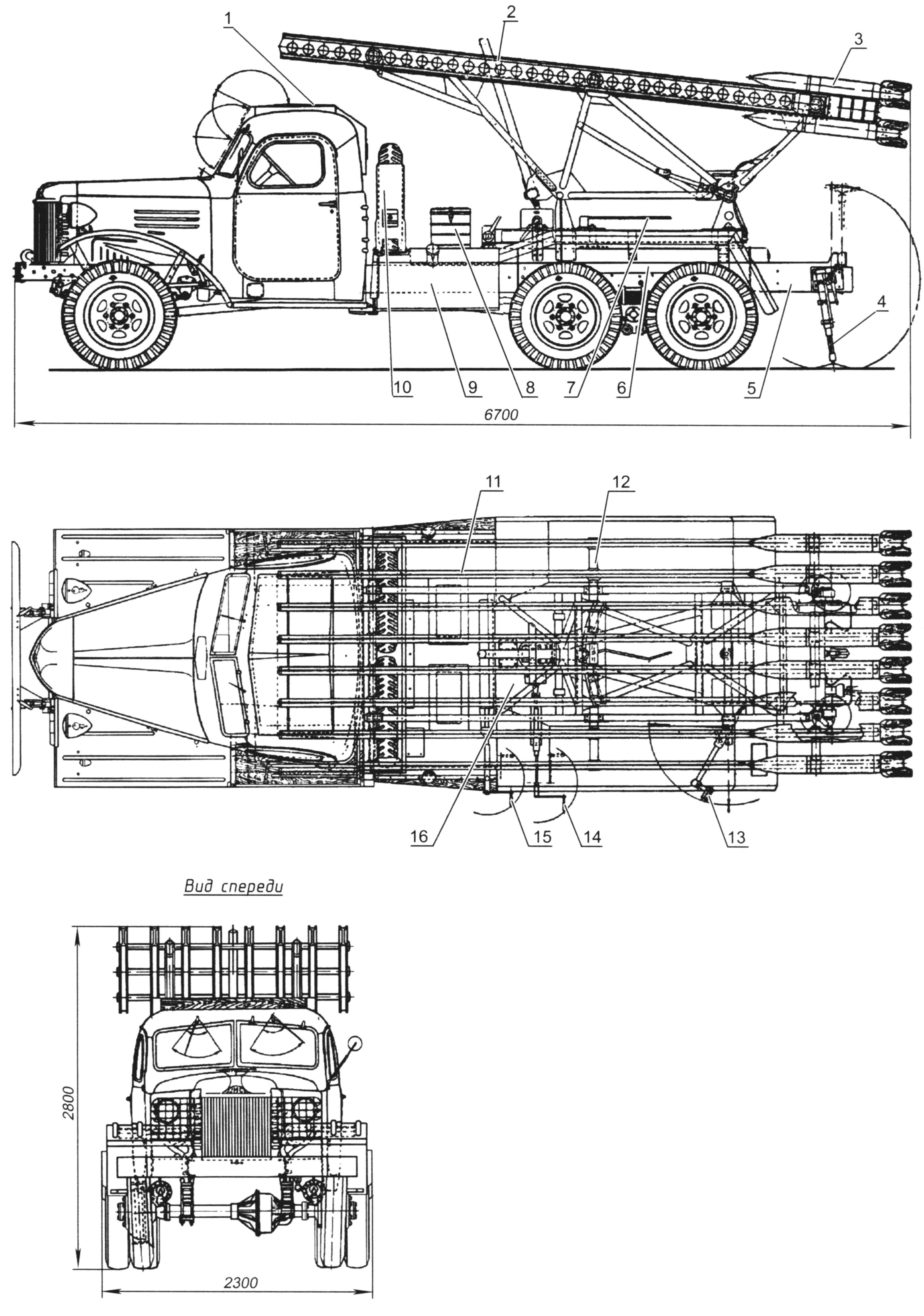 БМ-13Н на шасси ЗиС-151