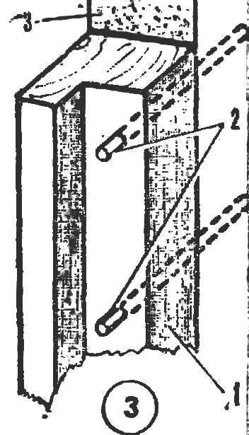 Р и с. 3 Усиление дверной коробки стальными стержнями (нагелями)