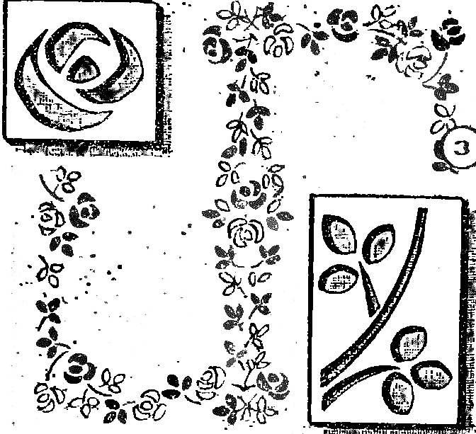 Вариант рисунка, созданного с помои ью лишь двух трафаретов