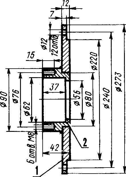 Рис. 3. Левая крышка редуктора.