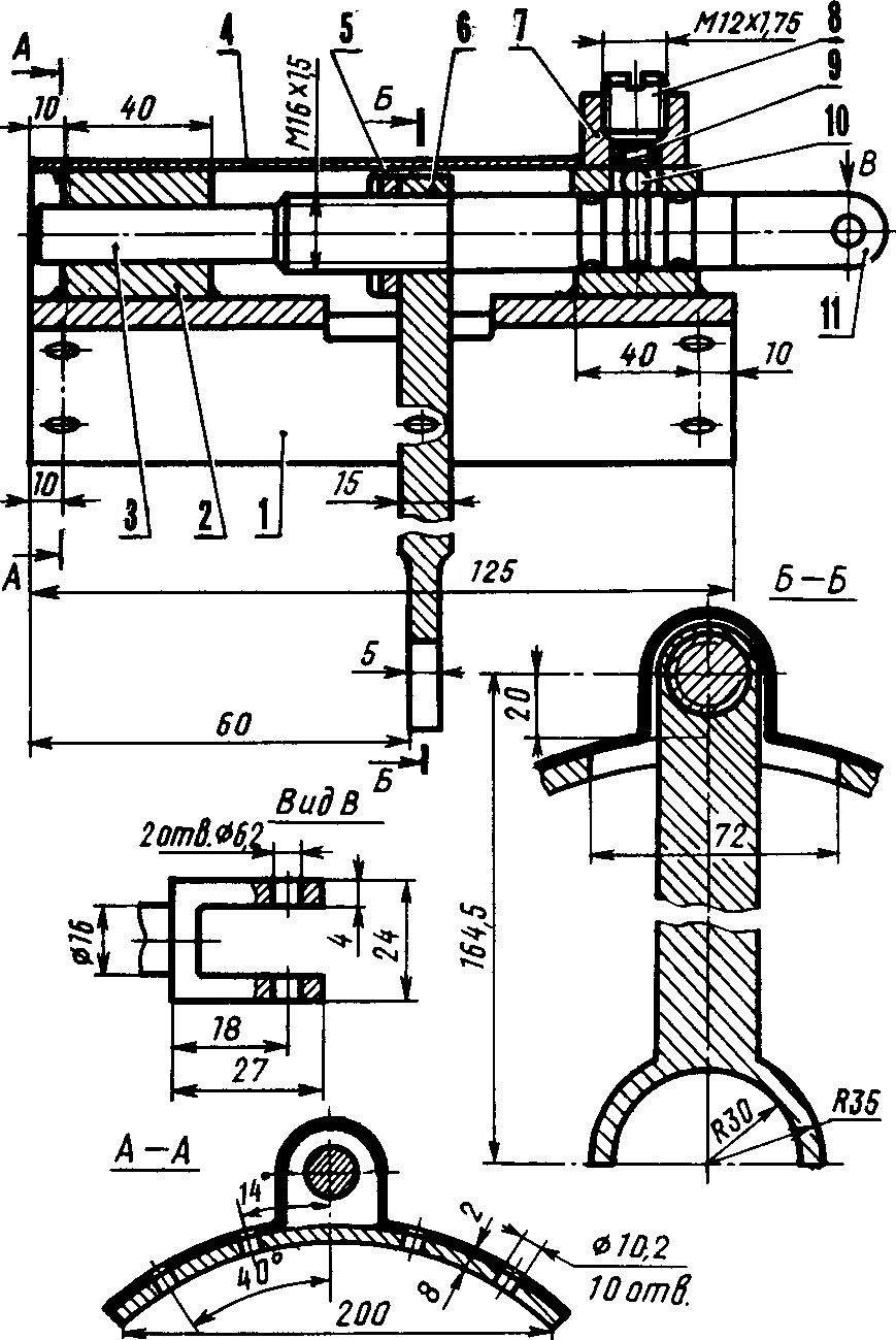 Fig. 4. The mechanism on the reverse.