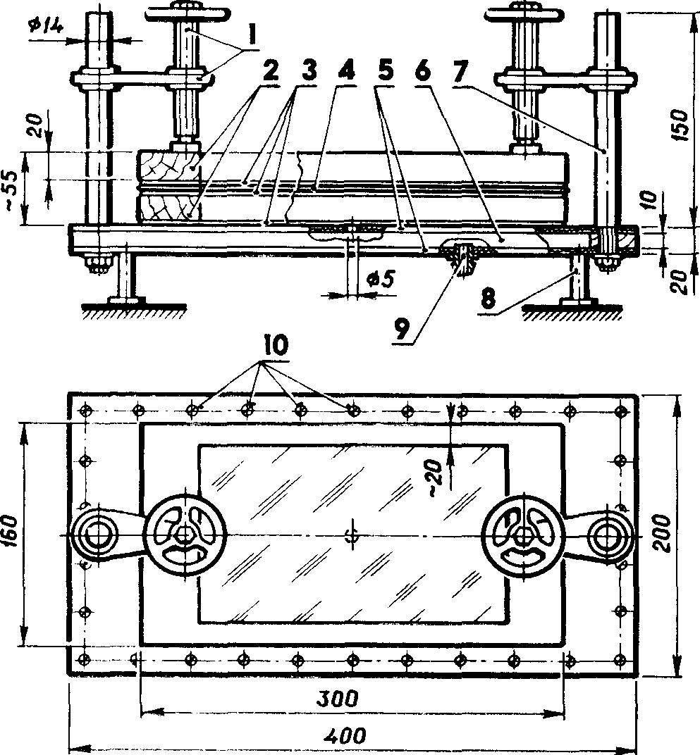 Приспособление для вакуумной штамповки.