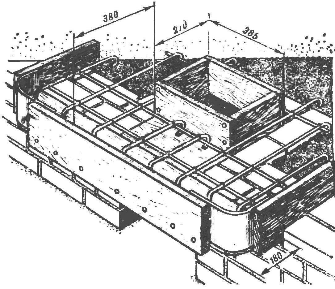 Р и с. 3. Опалубка и арматура для бетонной подушки.
