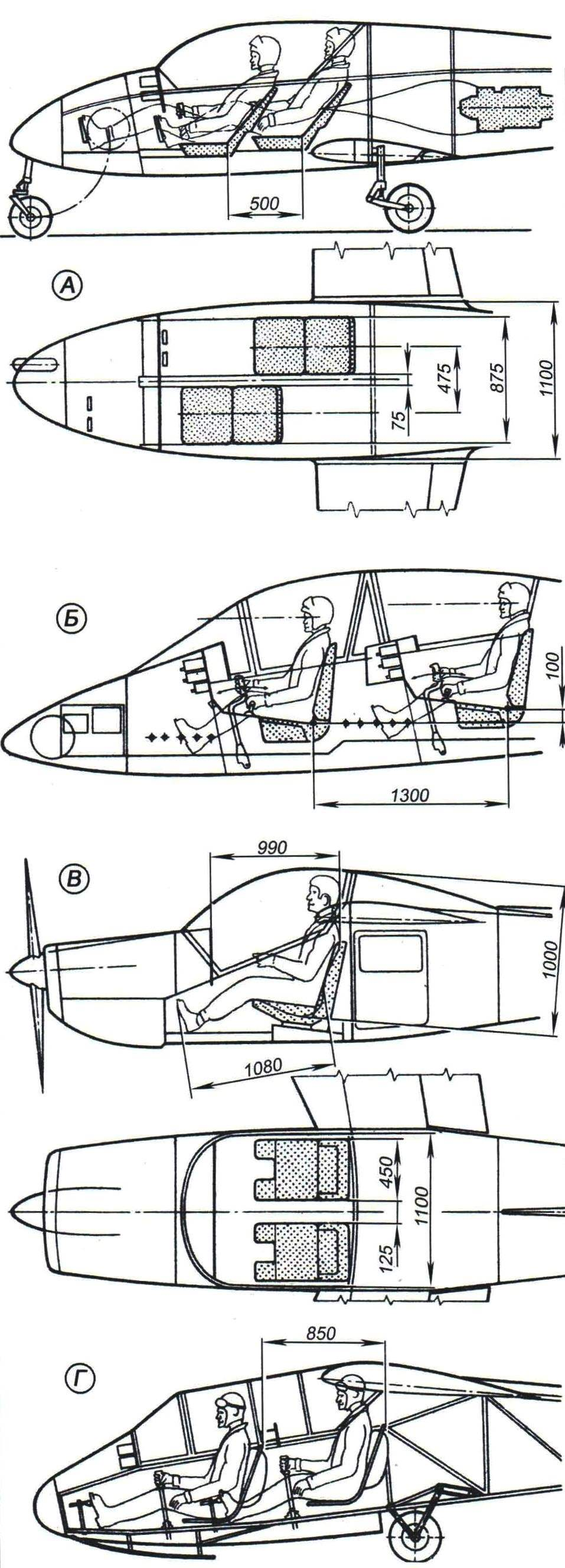 Различные варианты компоновок кабин двухместных лёгких учебных самолётов и планёров
