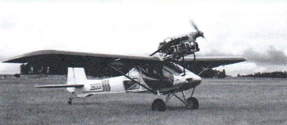 Двухместный двухмоторный самолёт «Егорыч»