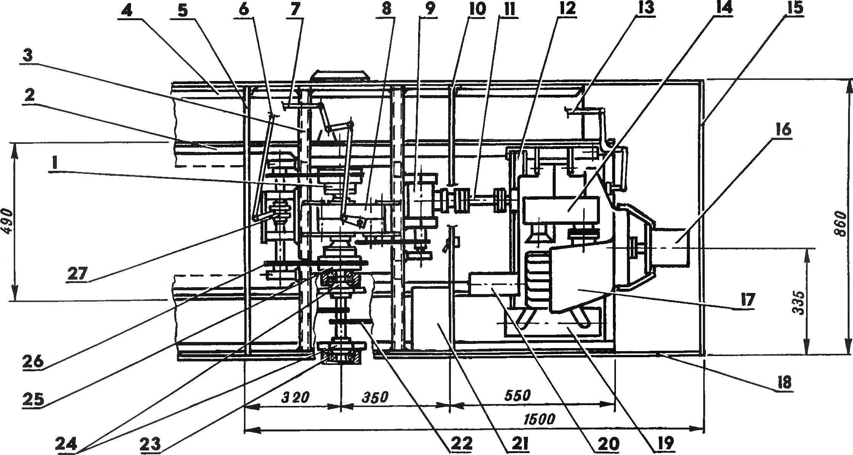 Рис. 6. Расположение двигателя и трансмиссии.