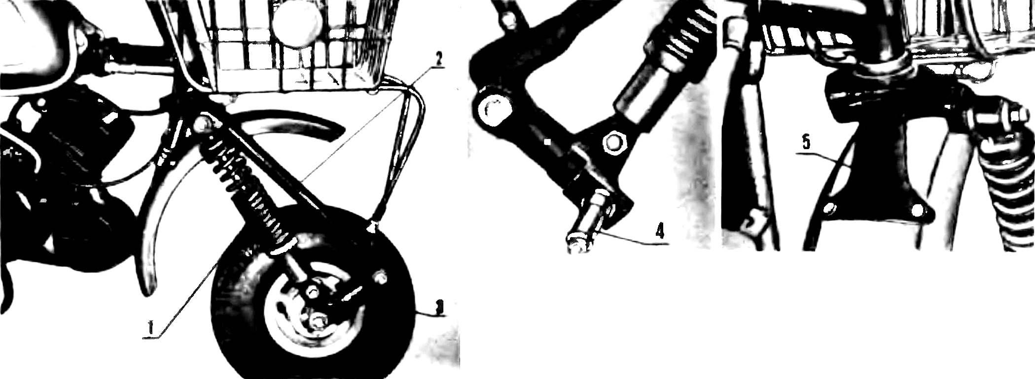 Front suspension.