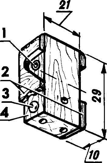 Рис. 10. Силовой шпангоут-моторама.