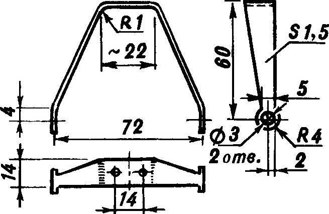 Рис. 6. Стойка шасси (сталь, при использовании алюминиевых сплавов толщину листа увеличить до 2 — 2,2 мм).