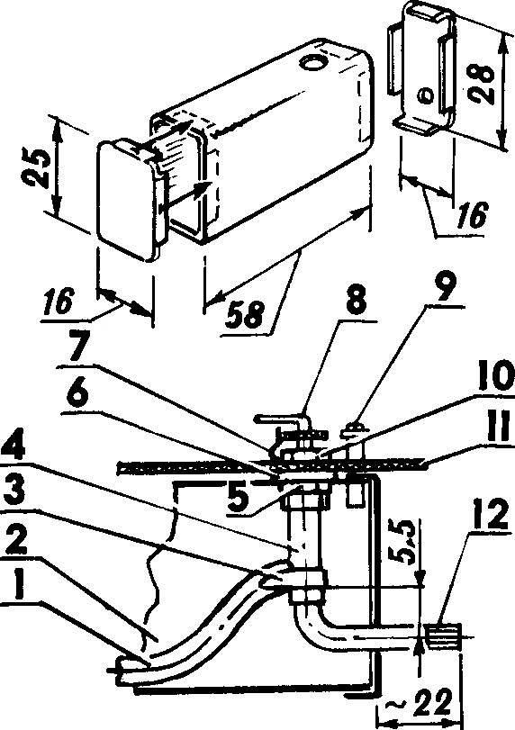 Рис. 7. Топливный бак со встроенным жиклером.