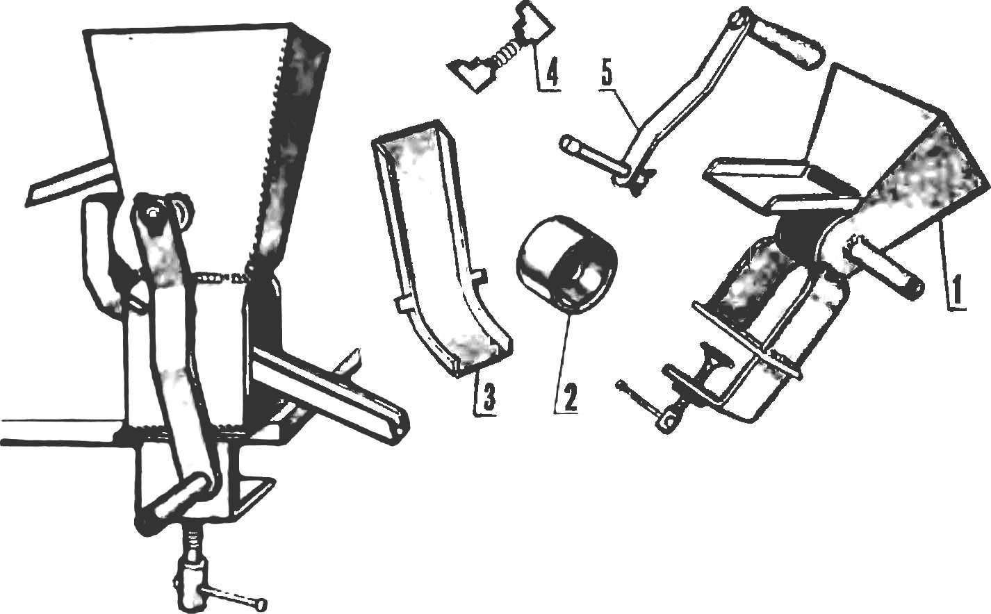 Рис. 1. Соковыжималка и ее основные части.