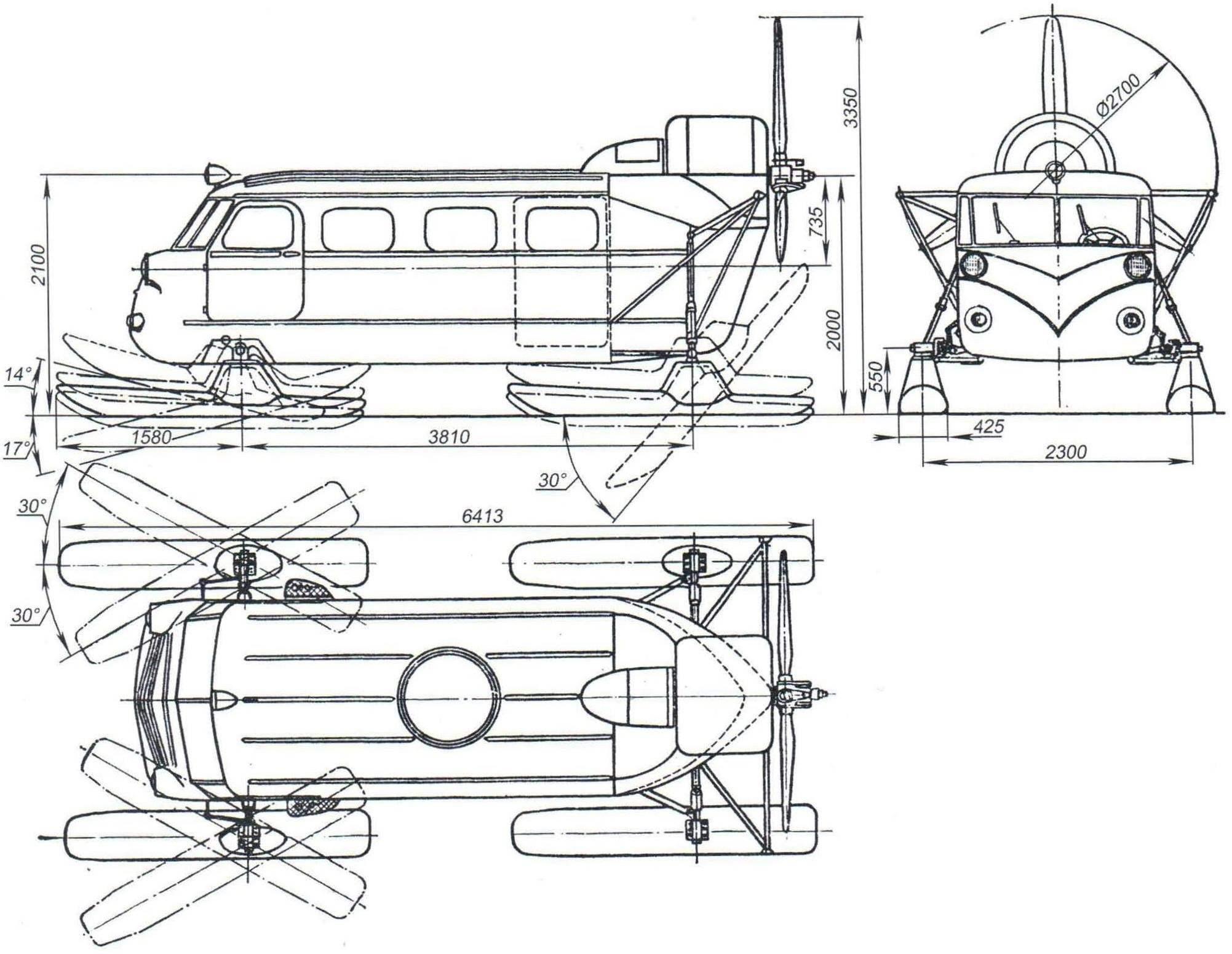 Basic dimensions of snowmobile Ka-30