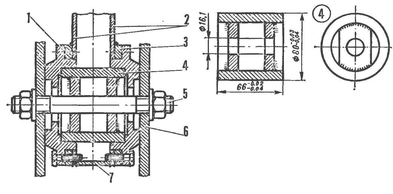 Fig. 4. Assembly is frame