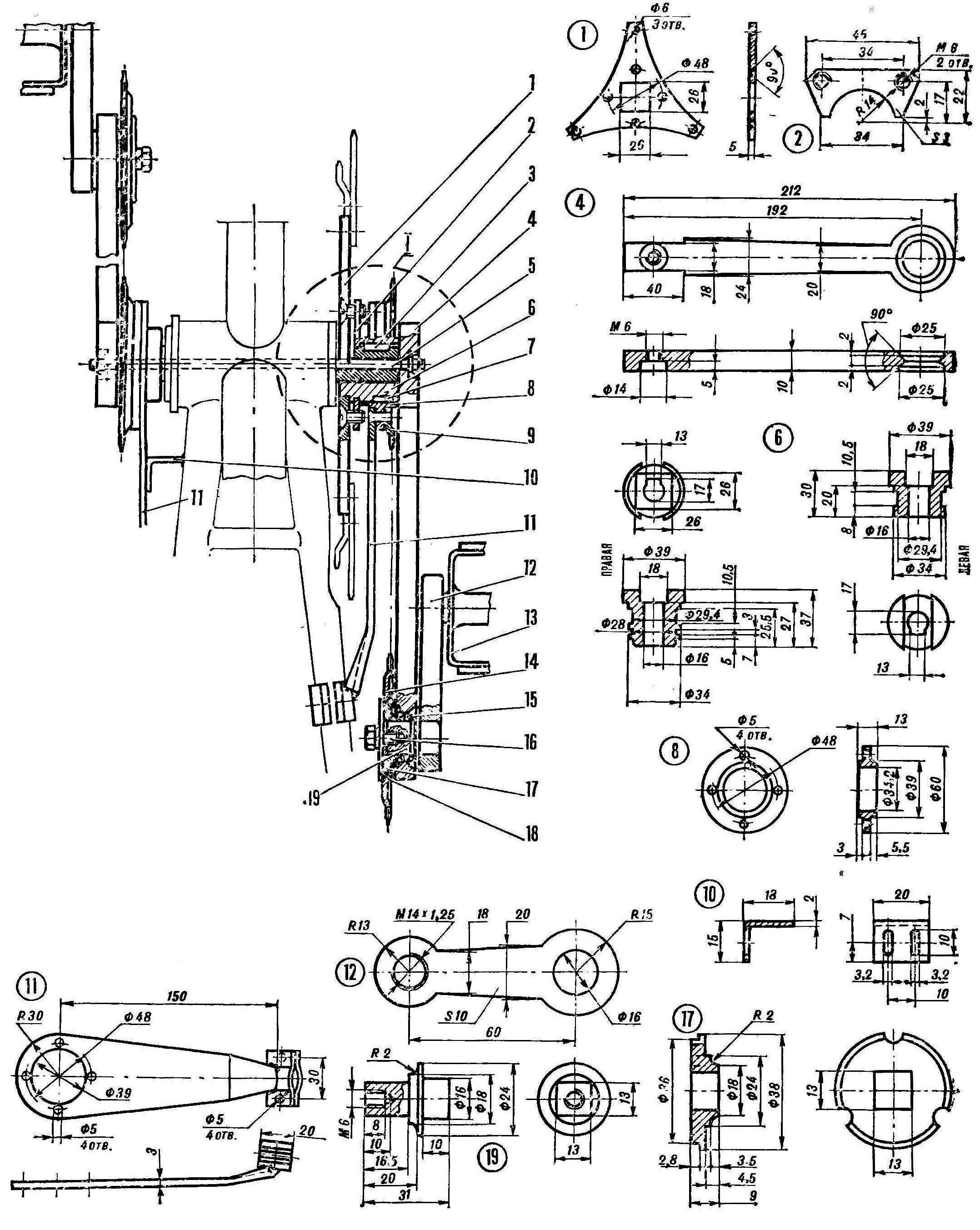 Рис. 2. Основные узлы модернизированного велопривода
