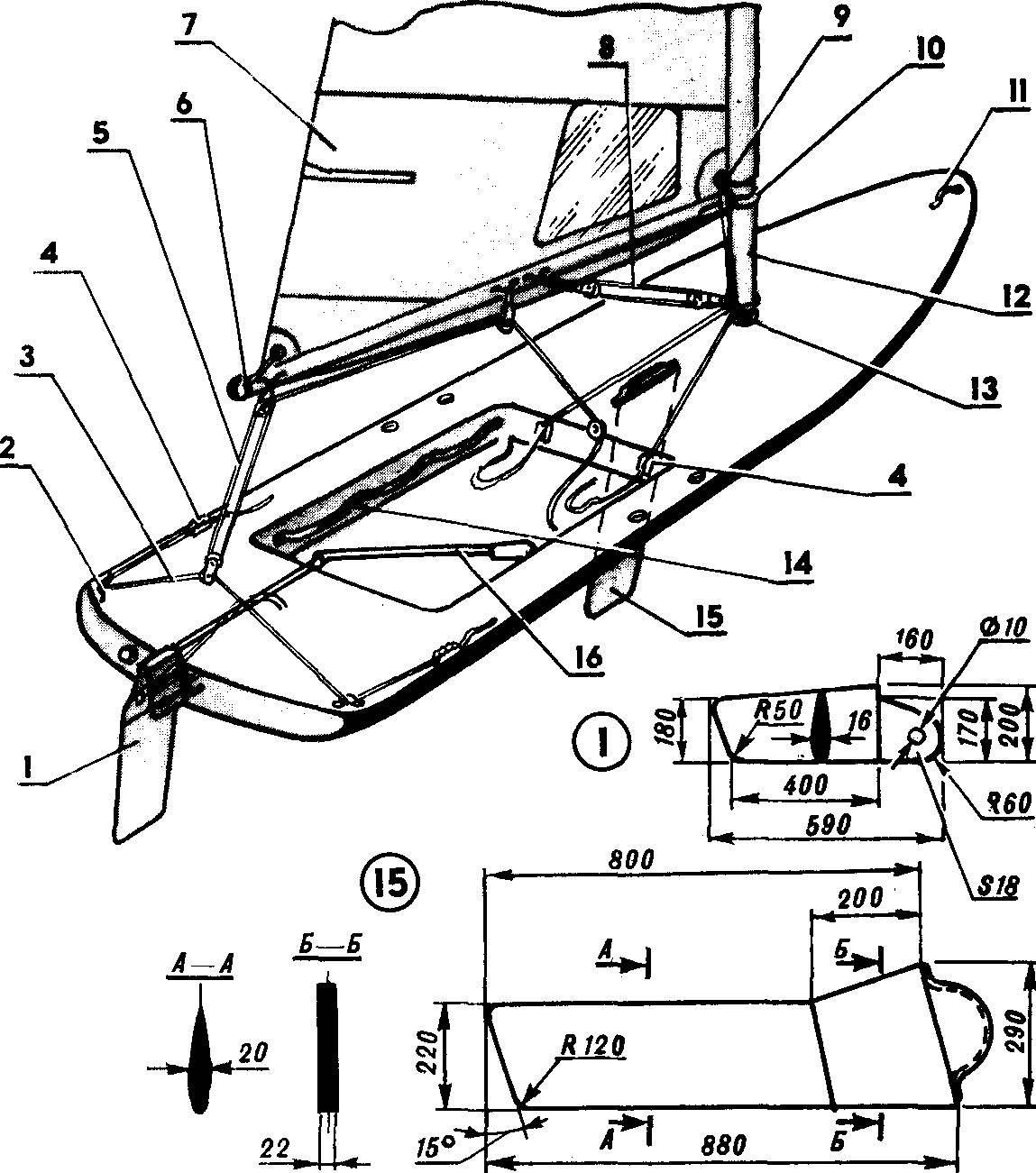 Рис. 5. Оснастка парусника в варианте мини-швертбота.