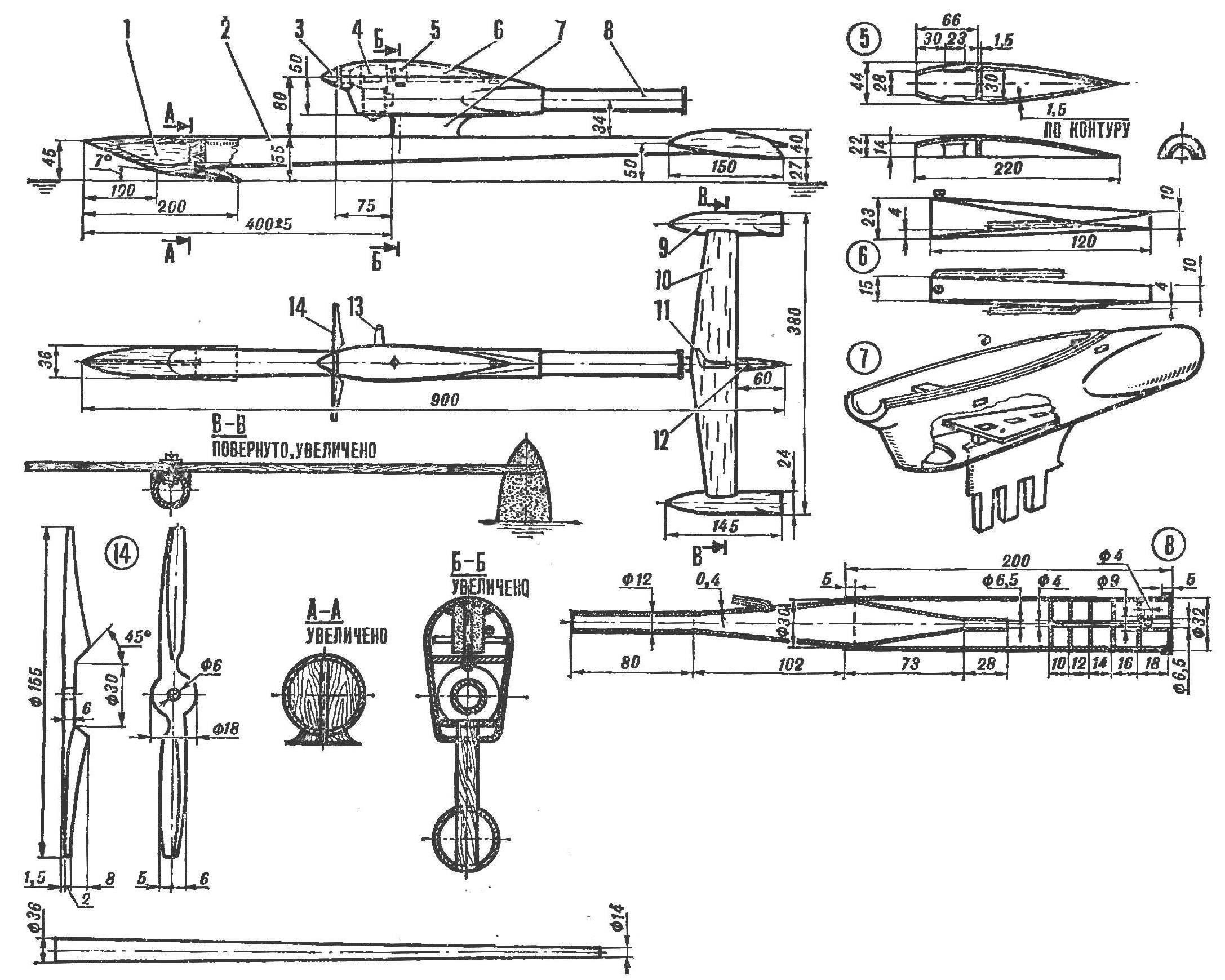 Кордовый аэроглиссер класса В1
