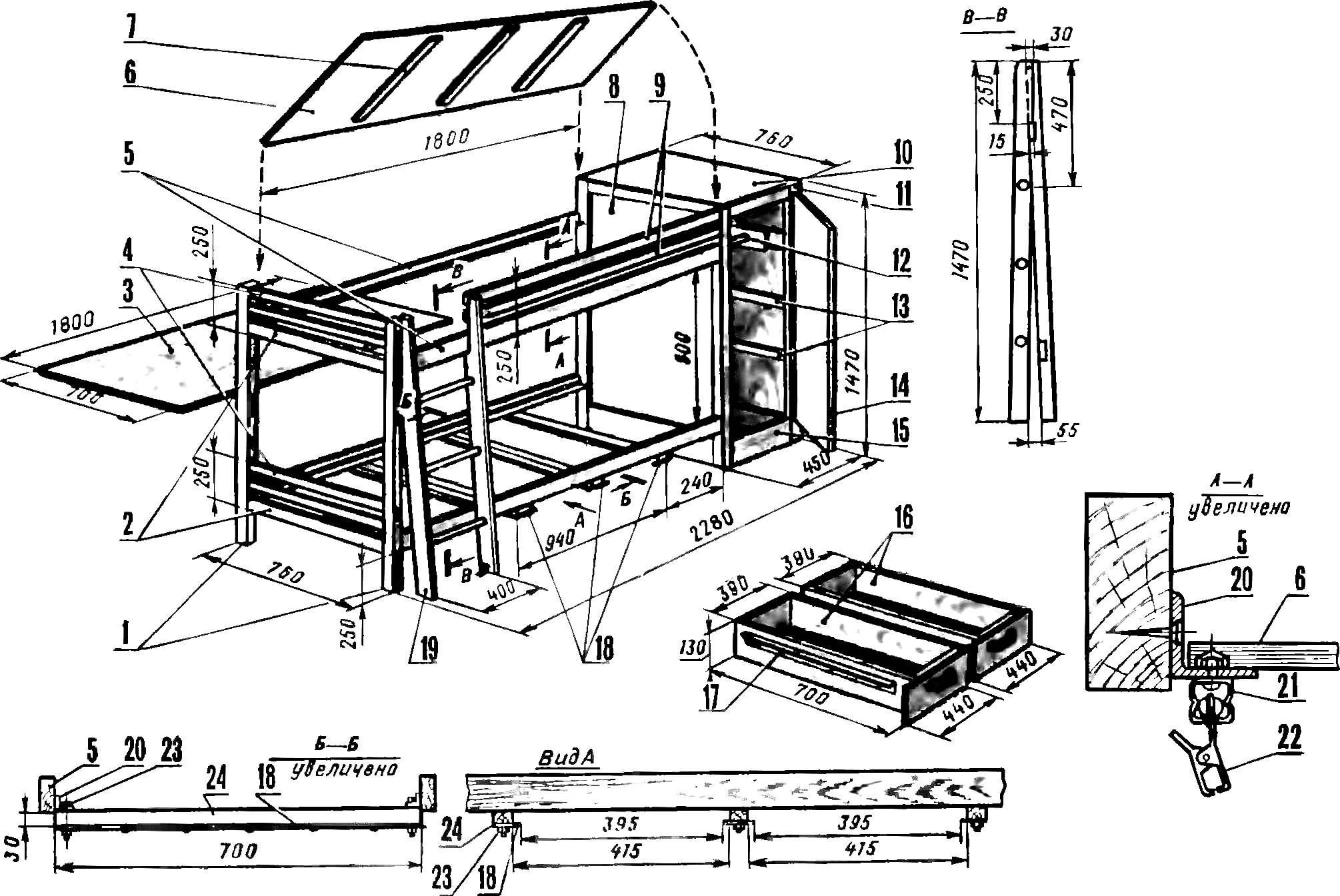 Fig. 1. Bunk bed.